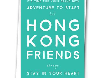 : HONG KONG FRIENDS - LEAVING CARD