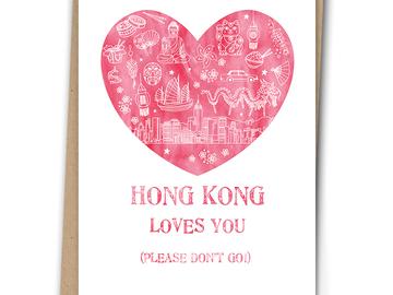 : HONG KONG LOVES YOU - LEAVING CARD