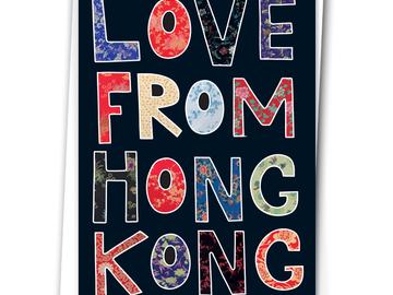 : LOVE FROM HONG KONG (BLACK) - BLANK CARD
