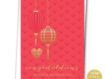 : CHINESE LANTERNS - WEDDING CARD