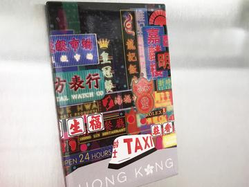 : HONG KONG CITY NEON FRIDGE MAGNET
