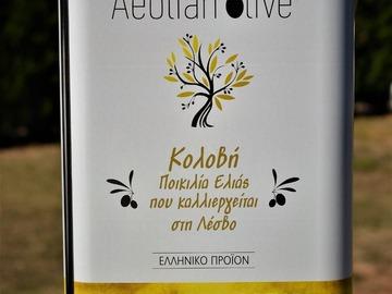 Vente avec paiement en direct: Vente d'huile d'olive grecque artisanale