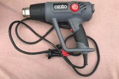For Rent: Ozito Temperature HGN-2100 Heat Gun for rent 3.99nzd/day