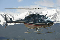 Lease: Bell 206
