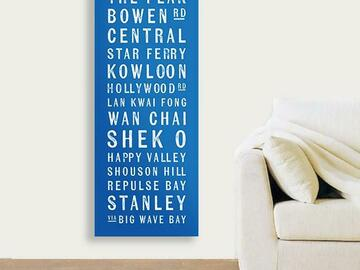 : HONG KONG FAVOURITE PLACES SCROLL STYLE CANVAS