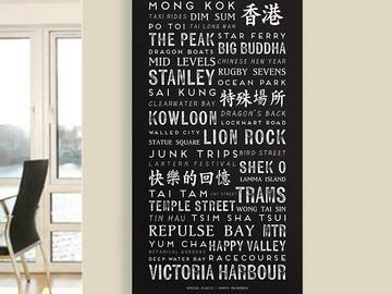 : HONG KONG HOTSPOTS: SPECIAL PLACES AND HAPPY MEMORIES CANVAS