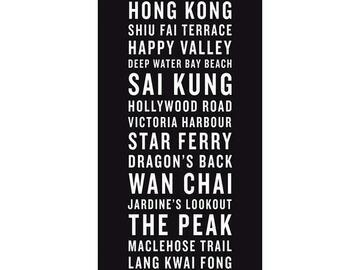 : HONG KONG BUS SCROLL CANVAS