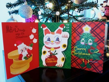 : Christmas Cards by Bubbles I Love You