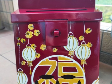 : Mailbox : Good fortune & lanterns on garance red background