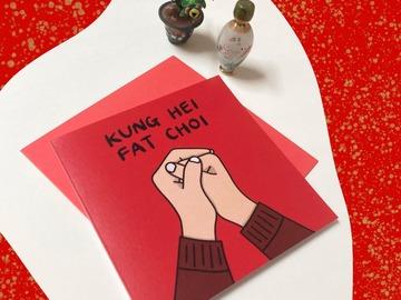 : Kung Hei Fat Choi