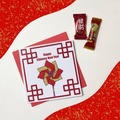 : Happy Chinese New Year - Windmill