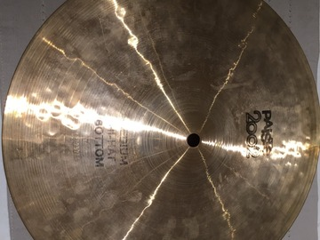 """Selling with online payment:  """"PAISTE 2002""""  13"""" HI-HATS (one pair)"""