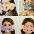 Liquidation/Wholesale Lot: Child's Cartoon Bear Face Mask Covers, Plush Ear, Protective, Thi