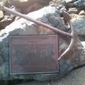 Offering: Marine Mechanic - Vallejo, Ca