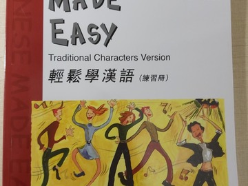 Selling with online payment: CHINESE MADE EASY TRADITIONAL WORKBOOK 4 (2ND EDITION)