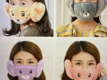 Buy Now: Child Cartoon Bear Face Mask Cover Plush Ear Protective Thick War