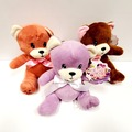 Buy Now: Mother's Day Plush Stuffed Teddy Bears Toy – 8″ PRE-PRICED $4.99