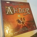 Selling with online payment: Legends of Andor (In Bulgarian)