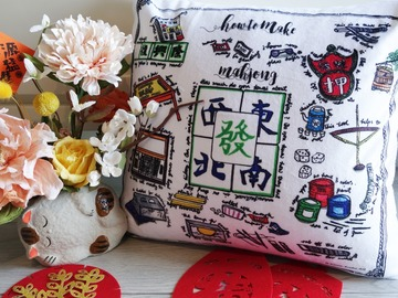 ":  ""How to make Mahjong"" Good Luck CNY Throw Pillow with Insert"
