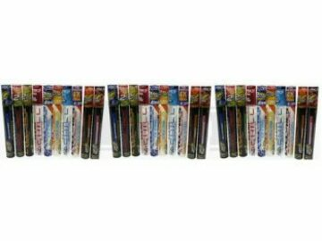 Post Now: Pre Rolled Cones Multipack Assorted Pack Of 30