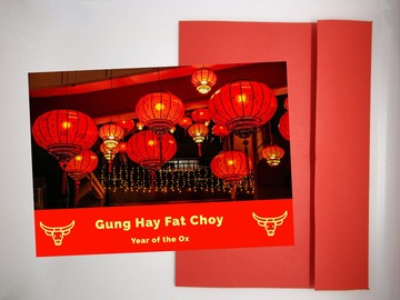 : Chinese New Year Card 4 (Red Lanterns)