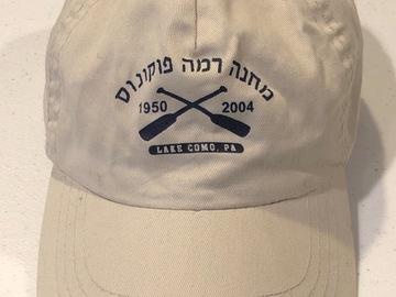 Selling A Singular Item: 1950-2004 Ramah Poconos Hat