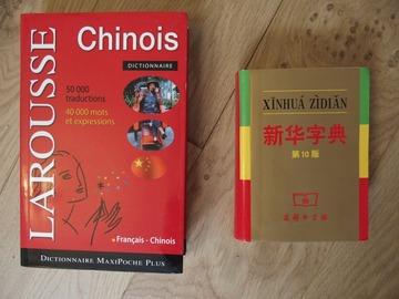 Offre: Pour apprendre le chinois