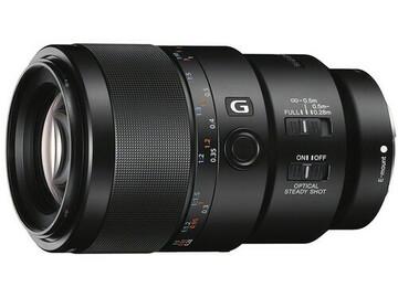 Vermieten: SONY FE 90mm F2.8 Macro G OSS