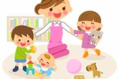 Offre: Garde d'enfants