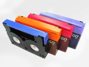 Location: Recherche a louer convertisseur mini k7 Dv