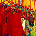 Recyclage: Collecte de Vêtements d'enfant de 0 à 16 ans