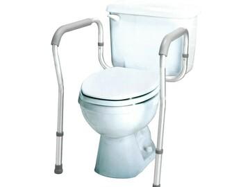 SALE: Adjustable Toilet Safety Rails   Buy in Toronto