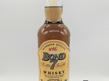 For Sale: Uganda Whisky 750ml