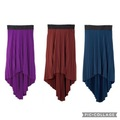 Liquidation/Wholesale Lot: 10 High-Low Pleated Skirts