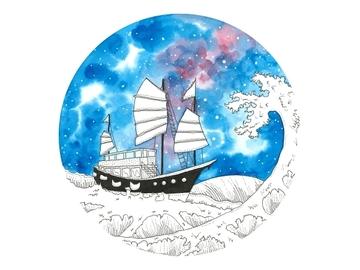 : Aqua Luna (Fine Art Print)