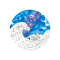: The Great Wave off Hong Kong (Fine Art Print)