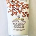 Liquidation/Wholesale Lot: Australian Gold Botanical Sunscreen SPF50, the BIG 5 Ounces size