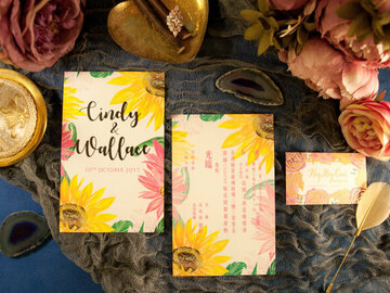 : Watercolour sun flower wedding invitations