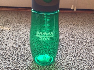 Selling A Singular Item: Water bottle with carabiner