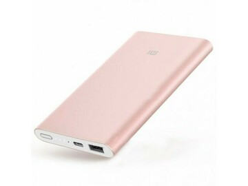 For Rent: Mi Power Bank 10000mAh