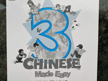 Selling with online payment: Chinese Made Easy Simplified Workbook 3 (3rd Edition)