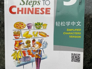 Selling with online payment: Easy Steps to Chinese Simplified Textbook 5