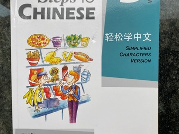Selling with online payment: Easy Steps to Chinese Simplified Workbook 5