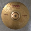 """Selling with online payment: Paiste 3000 RUDE 16"""" CRASH/RIDE Cymbal"""