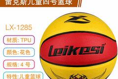 For Sale: Leikesi Children Basketball - TPU leather