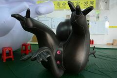Selling with online payment: Big Inflatable Cartoon Sex Toy, Rare Find! Body Safe EVA Vinyl