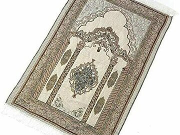 Selling with online payment: Salah Elegance (Prayer mat)