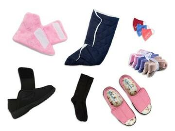 SALE: Women's Indoor & Outdoor Diabetic Footwear Kit (Cozy Comfort Coll