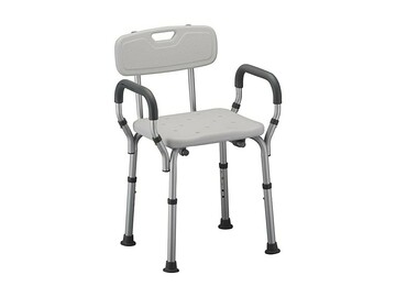 SALE: Bath Chair with Back and Arms | Delivery in Toronto