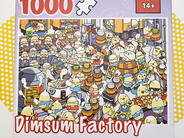 Selling: Dimsum Factory | 1000 Piece Jigsaw Puzzle